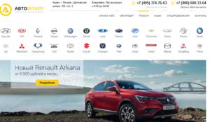 Мир авто автосалон в москве отзывы автоломбард продать авто