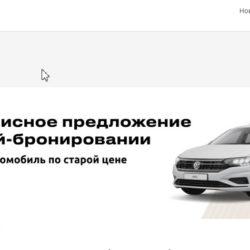 Автосалон АвтоМаркет