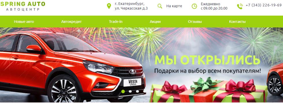 Автосалон пик авто в москве модельный ряд и цены 2015 вакансии москва автосалон hh