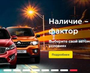 Автосалон Автоцентр на Московском