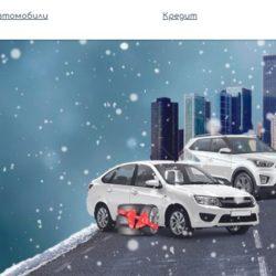 Автосалон Курай Моторс